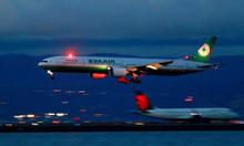 Hãng hàng không Eva Air, bán vé máy bay Eva Airways quận 1
