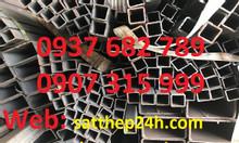Thép hộp vuông 50x50, 60x60, 100x100, 150x150