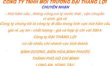 Xử lý rác thải giá rẻ Biên Hòa