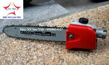 Đầu cưa cành cưa xích trên cao SV5 (lắp cho máy xạc cỏ, cắt cỏ)