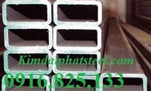 Thép hộp chữ nhật 75x150, hộp chữ nhật 75x150x5ly, 75x150x6ly đen, kẽm