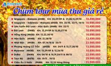 Tour Đài Loan giá rẻ