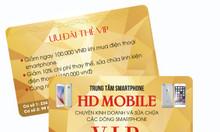 In thẻ khuyến mãi, thẻ vip, thẻ nhưa pvc, thẻ chấm công