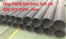 Ống HDPE dẫn nước, Ống HDPE hút cát, Ống HDPE hút bùn