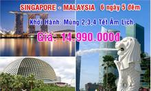 Tour du lịch Singapore + Malaysia rẻ