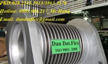 Ống chống rung DN100(4