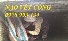 0978993134 thông tắc bồn cầu chậu rửa tại Cầu Giấy giá rẻ