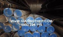 Ống thép nhập khẩu, thép ống china, ống thép chịu nhiệt tốt