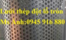 Lưới thép dập lỗ, tôn dột lỗ, tấm thép dập lỗ - Lh:0945 916 880