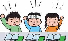 Phiên dịch tiếng Nhật tại Hồ Chí Minh - Lương và chế độ hấp dẫn