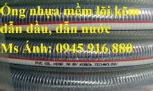 Ống nhựa mềm PVC lõi thép phi 13, phi 16, phi 19, phi 25,..., phi 200