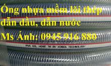 Ống nhựa trong lõi thép phi 21, phi 25, phi 27, phi 32, phi 34