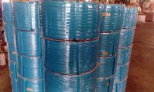 Lạt nhựa - Túi zipper - Màng PE - Màng PVC - Túi nylon