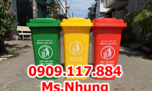 Thùng đựng rác ngoài trời, Thùng rác công cộng