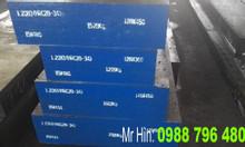 Thép làm khuôn: 2316, 2083, SKD11, DC53 ...