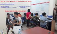 Khai giảng khóa học autocad 2d 3d tại Hà Nội