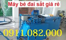 Bán máy bẻ đai sắt giá rẻ - bộ điều khiền PLC, màn hình 4 in