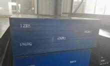Thép làm khuôn: SKD11, SKD61, Cr12MoV, H13, 2316, 2083, P20...