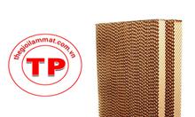 Mua tấm làm mát cooling pad chất lượng giá rẻ ở đâu ?