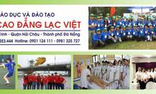 Tuyển sinh  Sư phạm mầm non, Y học cổ truyền tại Đà Nẵng
