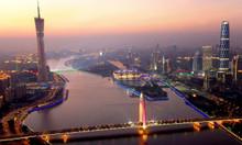 Vé máy bay đi Trung Quốc giá rẻ tại Việt Today
