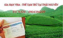 Dịch vụ gia hạn visa Việt Nam cho người nước ngoài ở tại Thái Nguyên