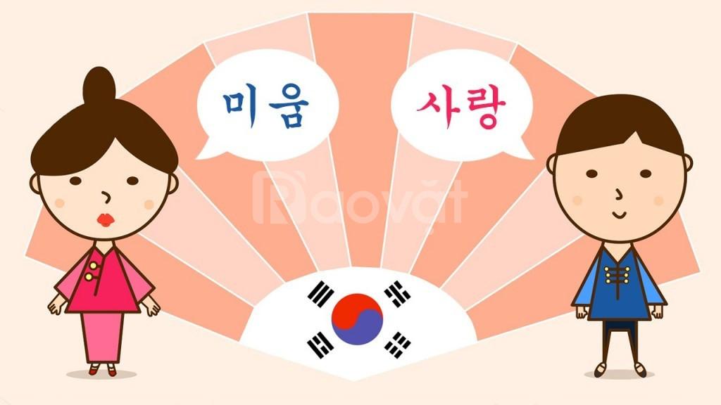 Khóa học tiếng Hàn cho người mới bắt đầu