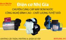 Chuyên sửa máy bơm nước huyện Hóc Môn giá rẻ
