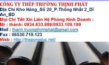 Thép ống hàn đen dày 1.1ly - 15ly Phi 90, Phi 219, Phi 355, Phi 406