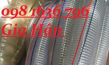 Ống nhựa dẻo có lõi thép dẫn nước, xăng, dầu
