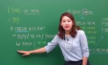 Thông báo chiêu sinh lớp học tiếng Hàn miễn phí tại Đà Nẵng