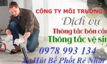 Thông tắc chậu rửa bát thông tắc cống tại quận Ba Đình