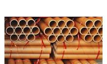 Cung cấp ống lõi, ống giấy màng pe, ống giấy băng dính
