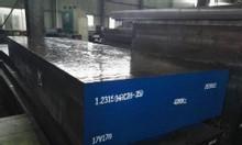 SKD61 thép làm khuôn dập nóng