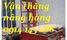 Vận thăng nâng hàng 500kg ,vận thăng hàng 500kg, thang nâng hàng 500kg