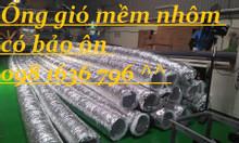 Ống gió mềm nhôm Hàn Quốc - Ống gió mềm vải Hàn Quốc giá rẻ