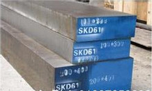 Thép làm khuôn dập nóng SKD61/1.2344