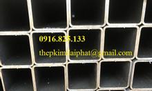 Thép hộp 150x150, vuông 6m, 150x150x5, 150x150x6