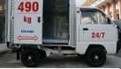 Cung cấp các xe tải suzuki 500kg/600kg, giá hợp lý (ảnh 5)