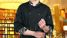 Công ty bán áo bếp nam may sẵn đẹp giá rẻ tại Gò Vấp (ảnh 5)