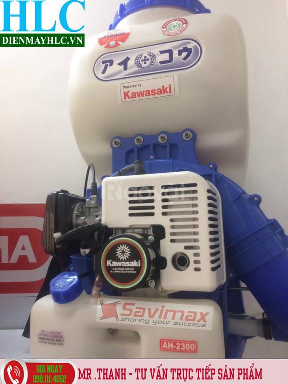Bán máy xạ phân chính hãng đa chức năng Kawasaki AH 2300