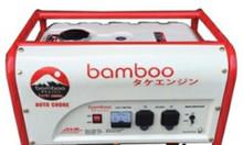 Máy phát điện điện Bamboo để nổ, an toàn cho người dùng giá rẻ