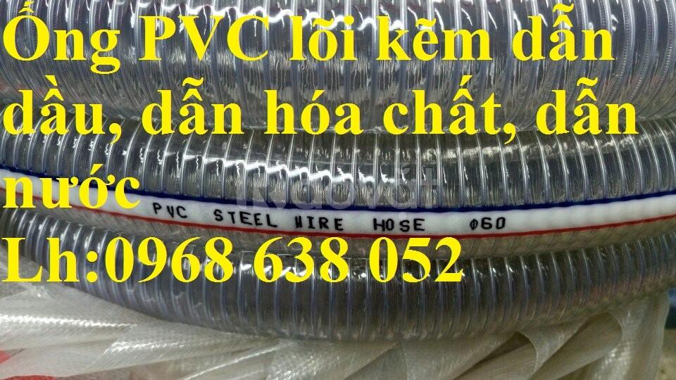 Ống nhựa mềm xoắn Kẽm D40, D38, D50, hàng cao cấp, chất lượng đảm bảo