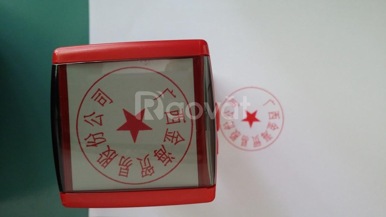 Khắc dấu Hà Nội, khắc dấu liền mực giá rẻ