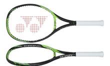 Nhận đổi vợt cũ lấy vợt mới theo chính sách ưu đãi