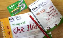 Học tiếng Trung online cho người đi làm
