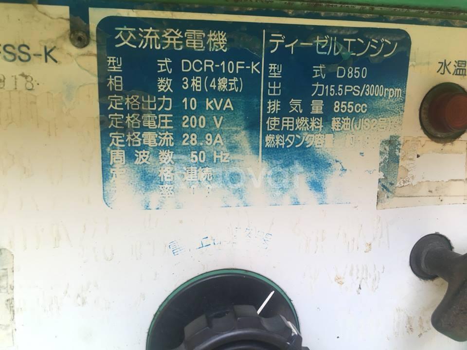 Bán máy phát điện cũ Denyo 10kva chính hãng giá rẻ ở TP.HCM (ảnh 3)