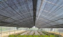 Lưới che nắng nhập khẩu, lưới chống nắng, lưới cắt nắng