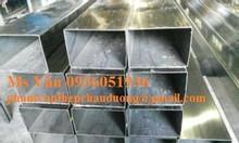 Ống chữ nhật SUS316/SUS316L/316 316L từ Fengyang CPN