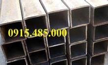 Bảng thép hộp vuông 150x150, hộp 150x150x3, 150x150x4, 150x150x5